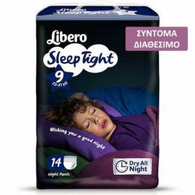 ΠΑΝΕΣ LIBERO SLEEPTICHT Νο9 (22-37kg)