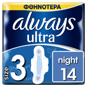 ALWAYS ULTRA NIGHT DUO ΜΕΓ.3, 14TEM.