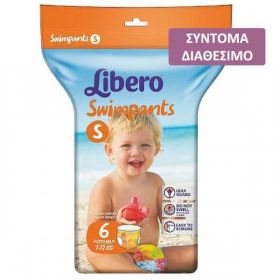 Πάνες Libero Swimpants Small (7-12kg)