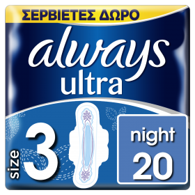 ALWAYS ULTRA NIGHT TRIO ΜΕΓ.3, 20ΤΕΜ.