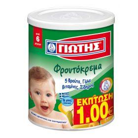 ΓΙΩΤΗΣ ΦΡΟΥΤΟΚΡΕΜΑ 5 ΦΡΟΥΤΑ 300GR (-1€)