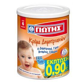 ΓΙΩΤΗΣ ΚΡΕΜΑ ΔΗΜΗΤΡΙΑΚΩΝ 300GR